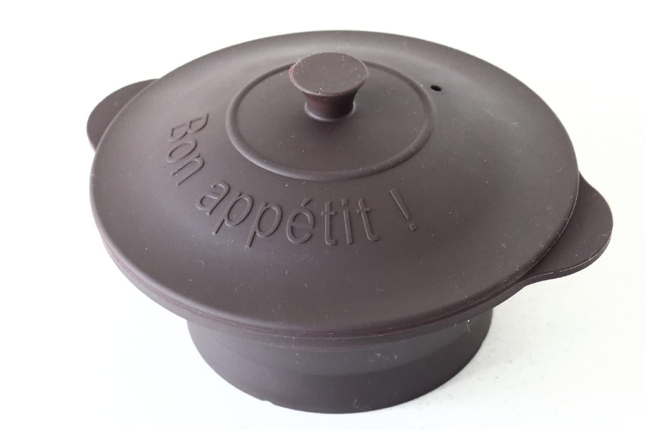 便利なお鍋付き♪「レンチン小鍋で!太らない夜遅レシピ」--野菜たっぷり&糖質オフをスピーディーに