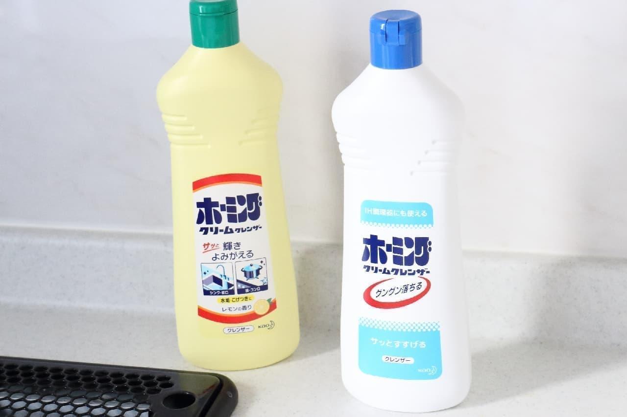 台所や風呂掃除に♪クリームクレンザー「ホーミング」をレビュー--水アカや焦げつきをすっきり、消臭にも