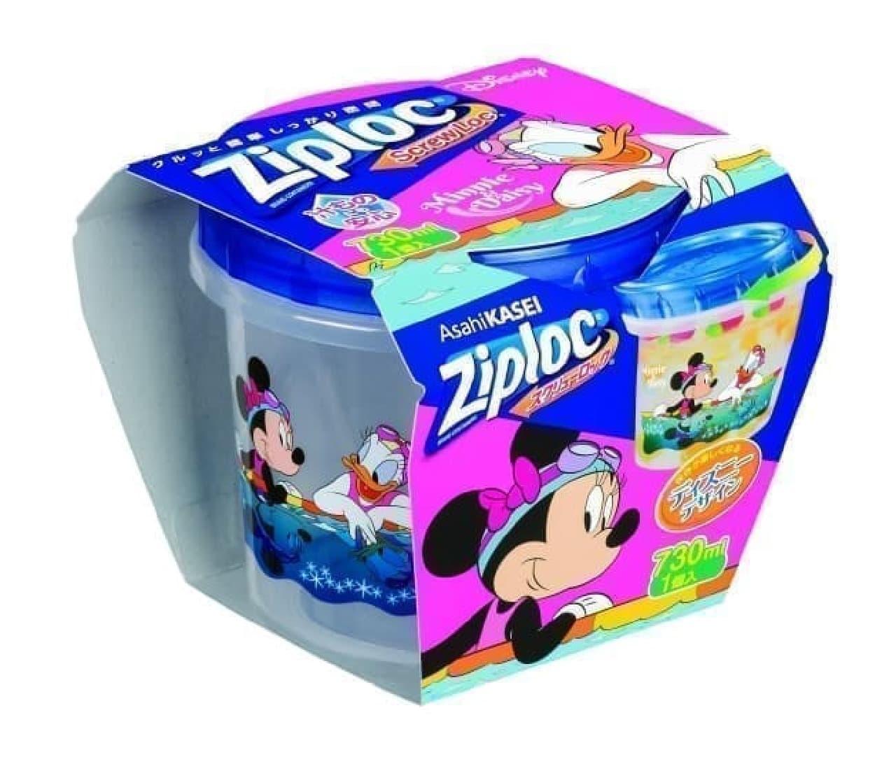 ジップロックから春のディズニーシリーズ--ミッキーたちをデザインしたコンテナーやフリーザーバッグ2020