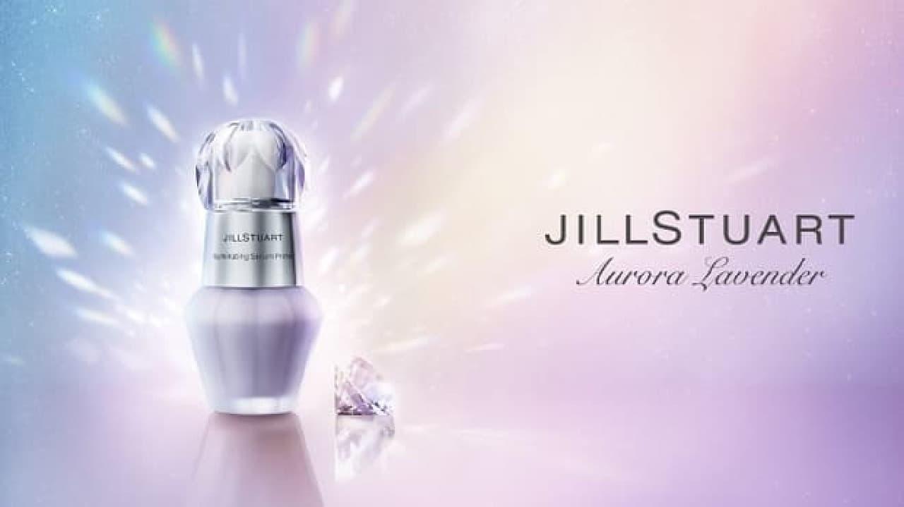ジルスチュアート ビューティ「イルミネイティング セラムプライマー」の新色「02 aurora lavender(オーロララベンダー)」
