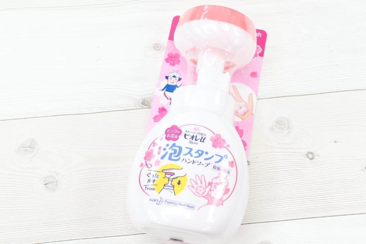 数量限定♪「ビオレu 泡スタンプ ハンドソープ お花ででてくるタイプ ピンクのお花型」--桜のように可愛い泡で楽しく手洗い