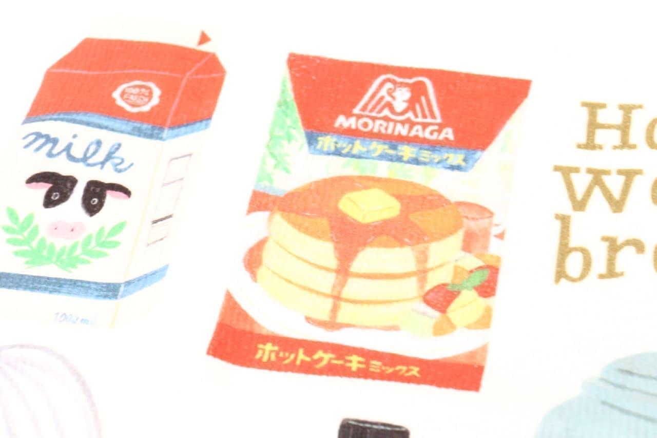 「森永ホットケーキミックス」が可愛いイラストに♪studio CLIPとコラボのキッチンクロスやA5ファイル