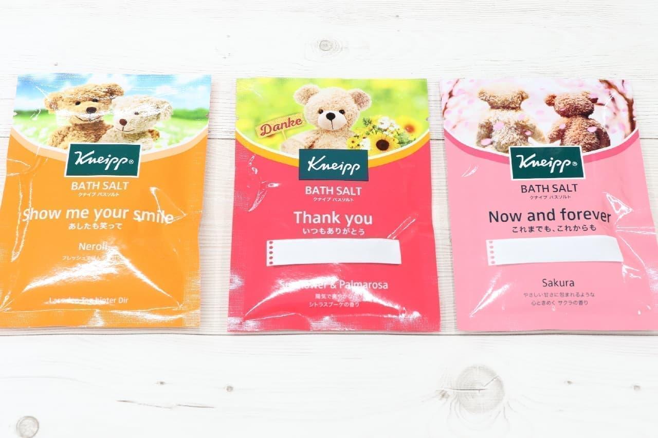 桜やネロリの香り♪「クナイプメッセージバスソルトシリーズ」は新生活のギフトにおすすめ--自分用トライアルにも