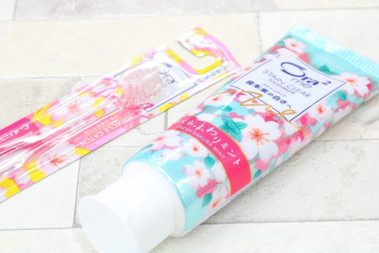 桜色が可愛い「Ora2me ハブラシ ミラクルキャッチ」--歯磨き粉も桜フレーバーに