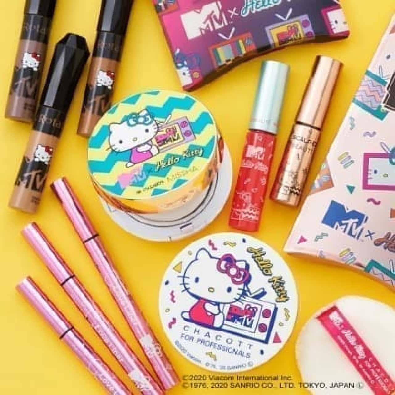 プラザ「MTV × Hello Kitty」のコレボレーションアートの限定コスメ