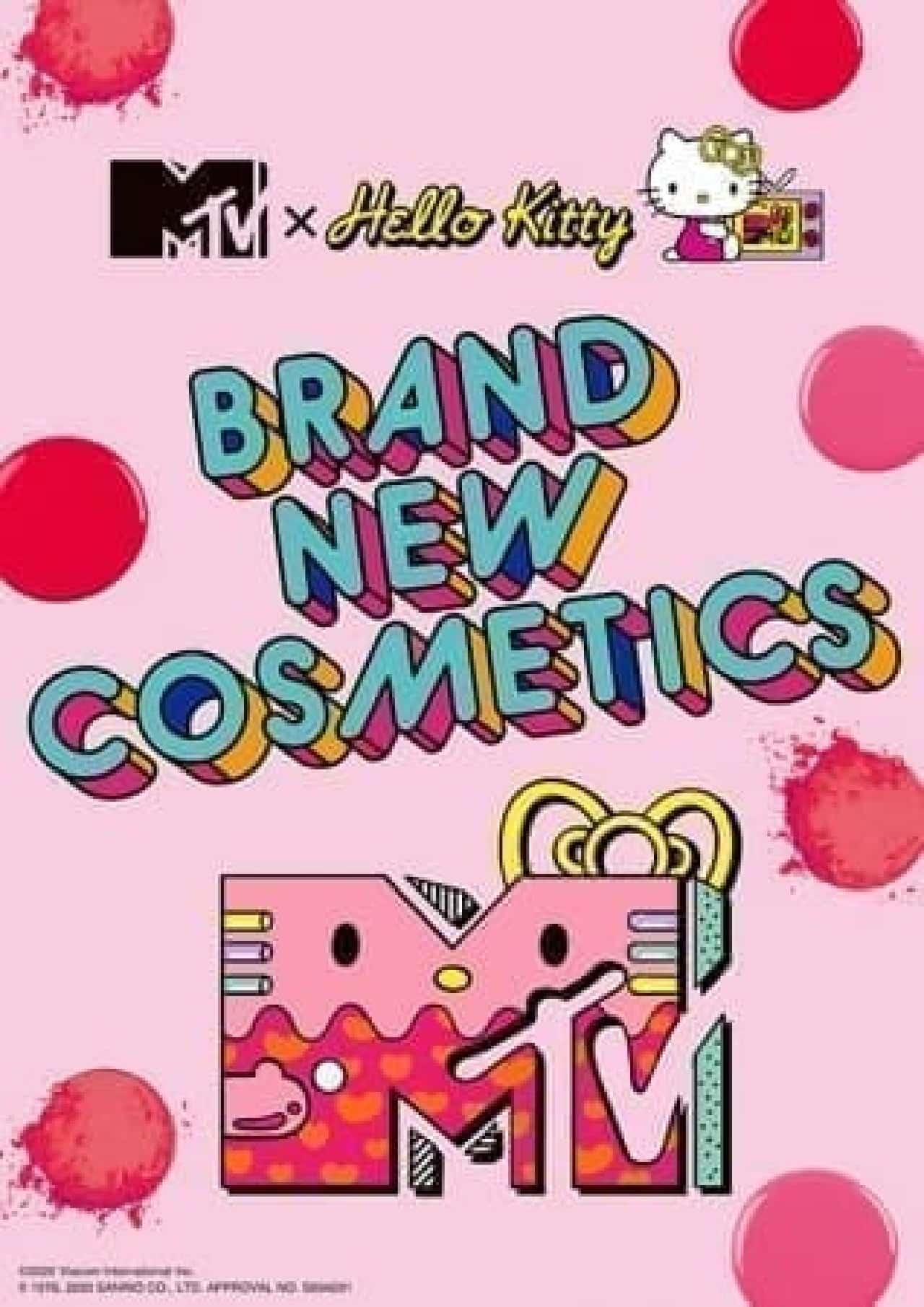 プラザ「MTV × Hello Kitty」のコレボレーションアート