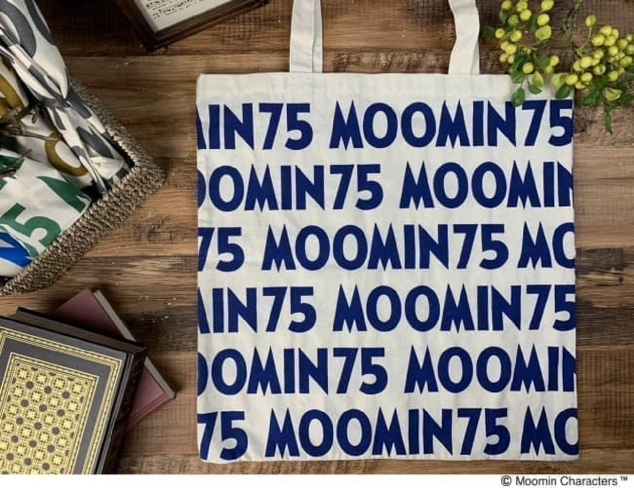 75周年記念「MOOMIN75 ショップトートバッグ」--ムーミンショップとムーミンカフェ限定で