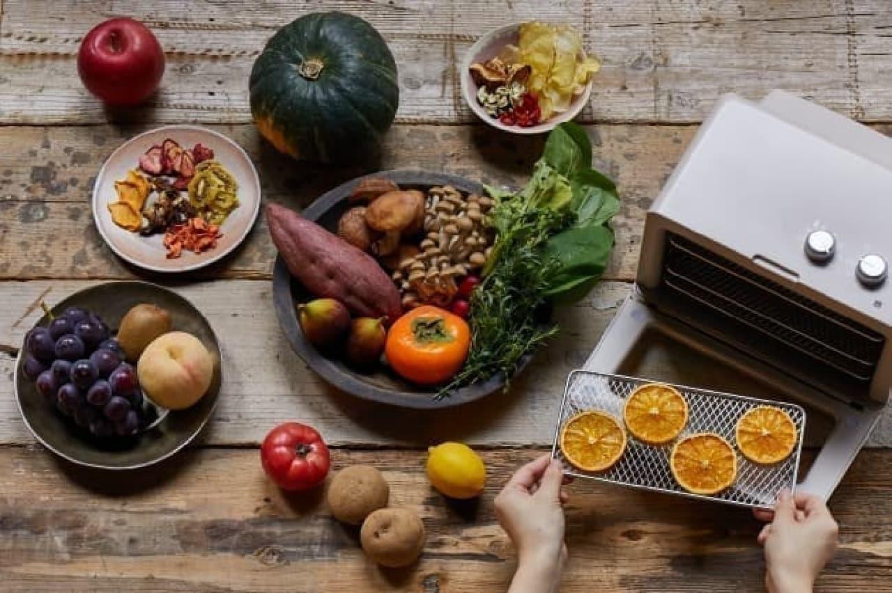 レコルトからコンパクトな「フードドライヤー」--手作りドライフルーツや乾燥野菜に
