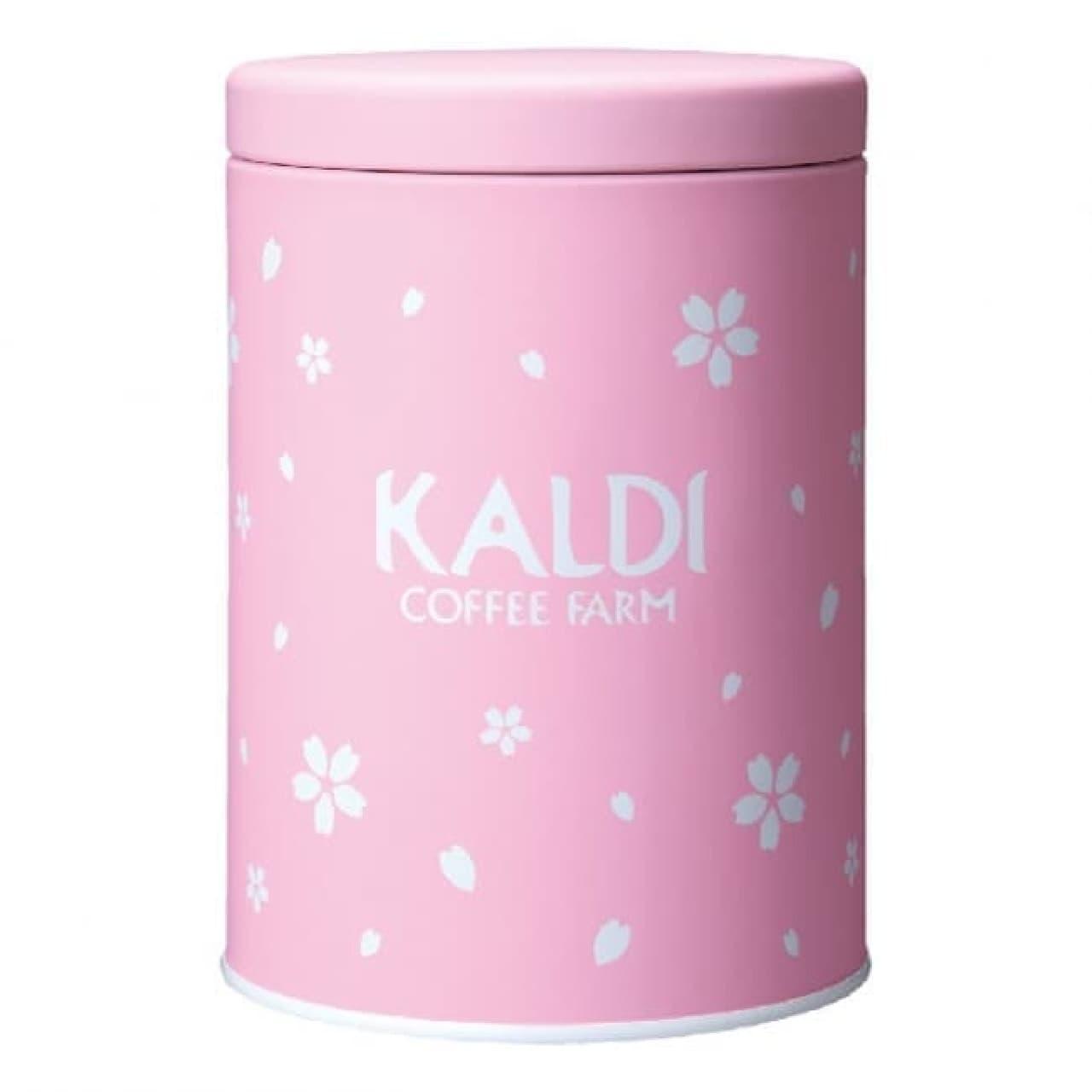 カルディ、春のキャニスター缶セット
