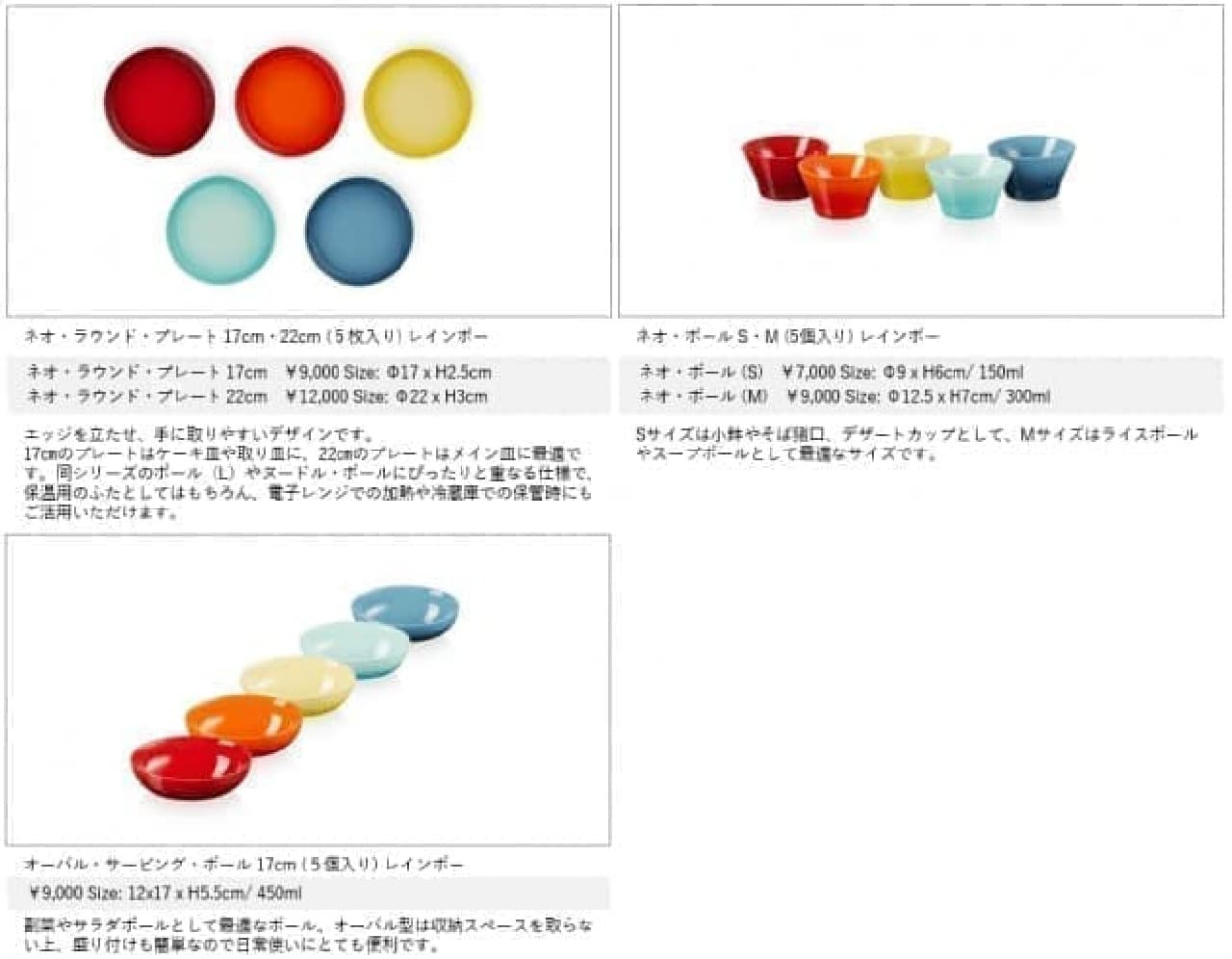 ・ココット・エブリィ 20(6色展開)25,000円 ・ココット・エブリィ 20 インナーリッド 2,000円