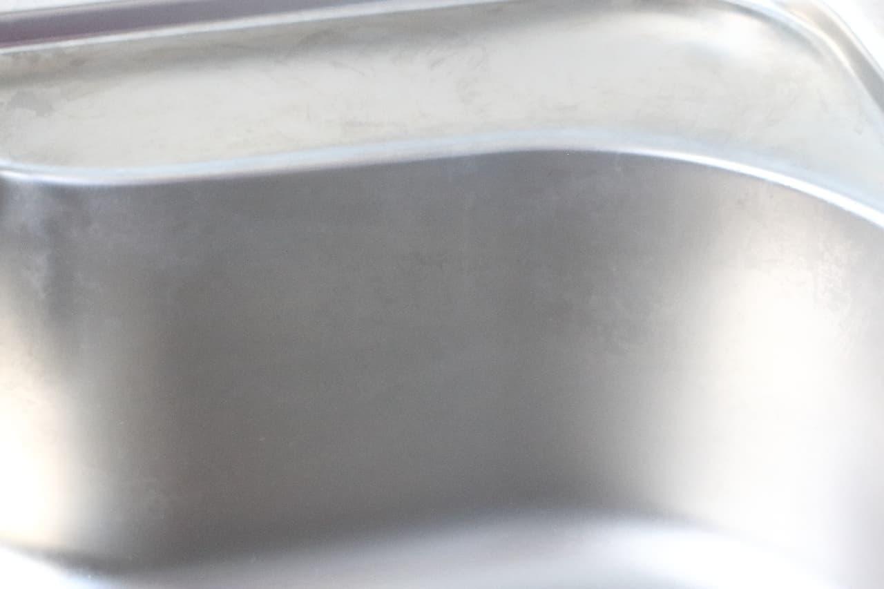 水回り用の洗剤、キーラ