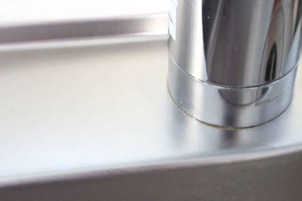 水まわり用 輝き洗剤キーラ