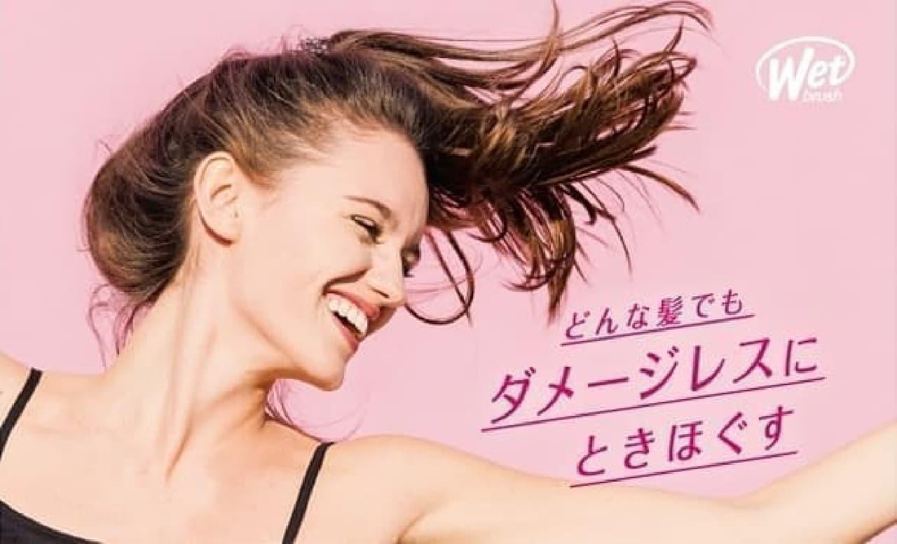 髪をなびかせている女性