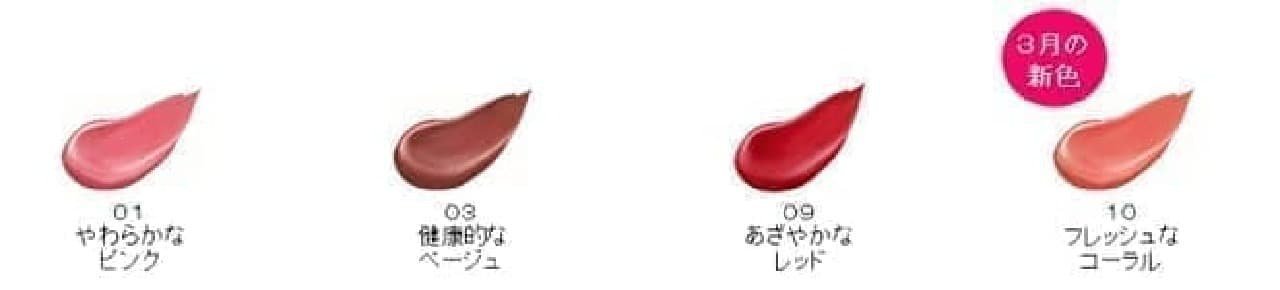 キスミー フェルム 紅筆リキッドルージュのカラー