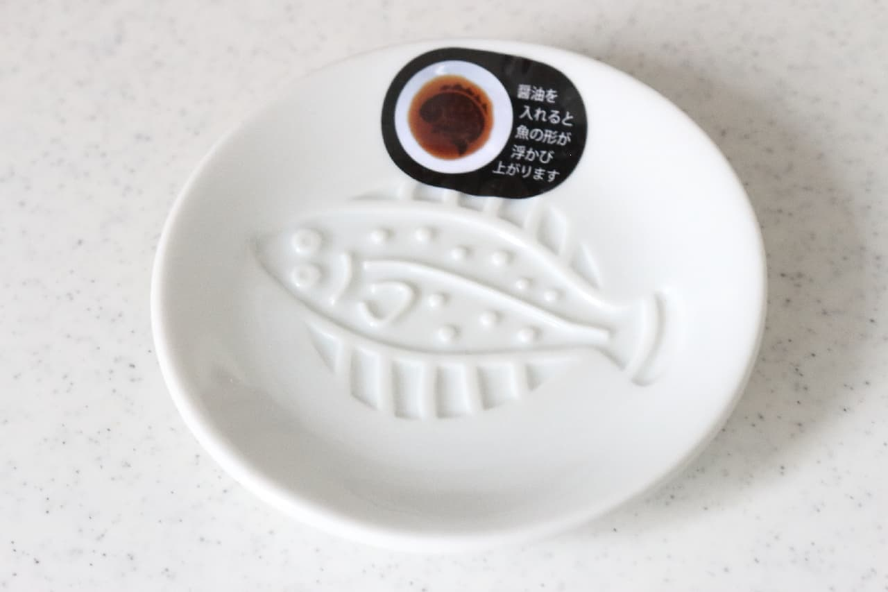 魚の絵柄が付いた100均の可愛い醤油皿