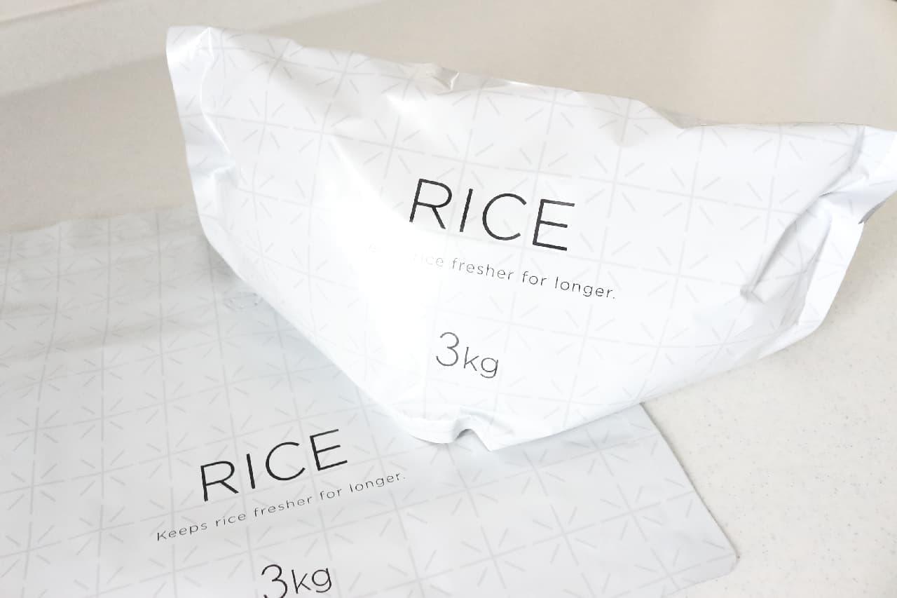 マーナ「極お米保存袋」