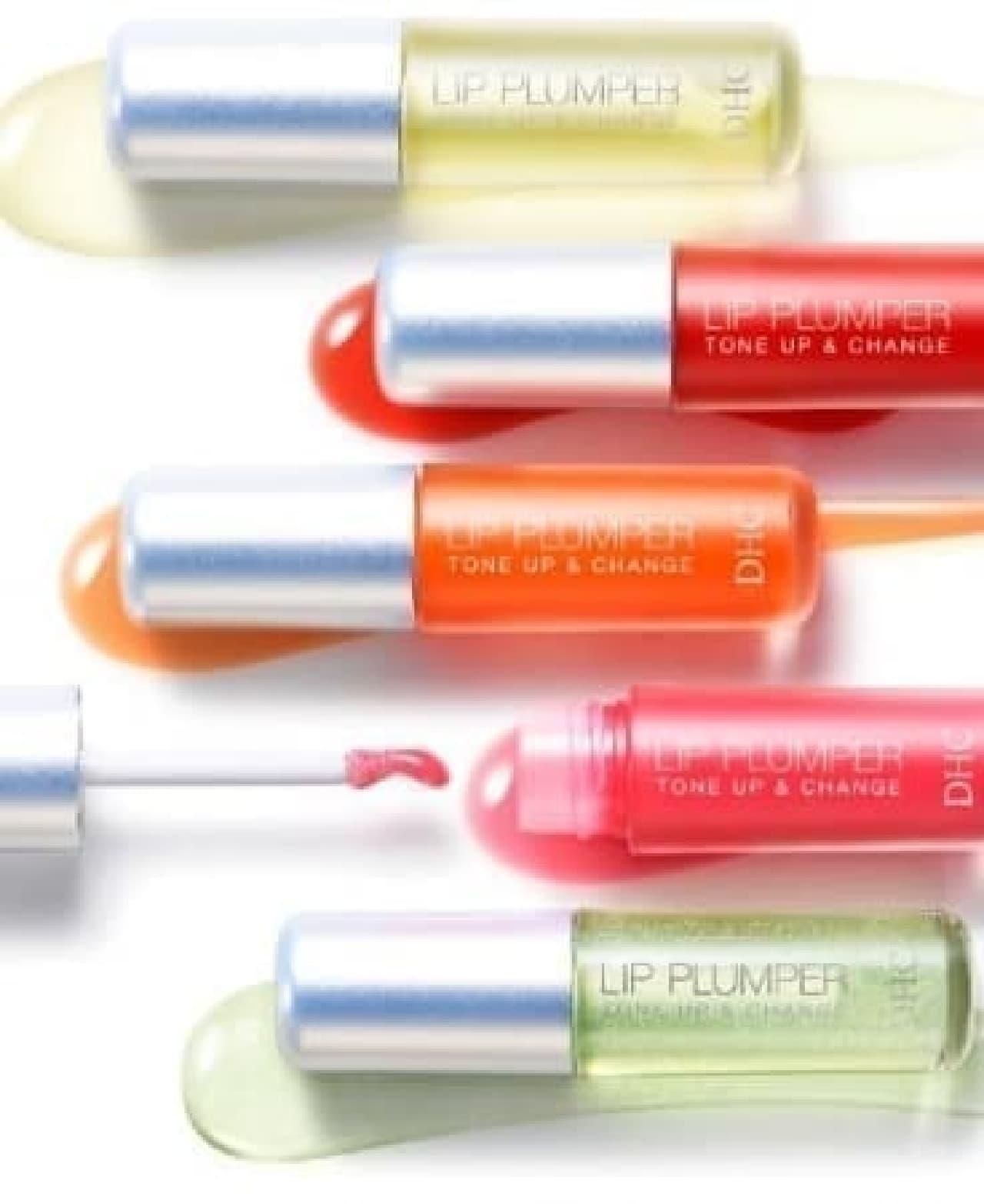 DHCの唇用美容液「リップ プランパー トーン アップ&チェンジ」