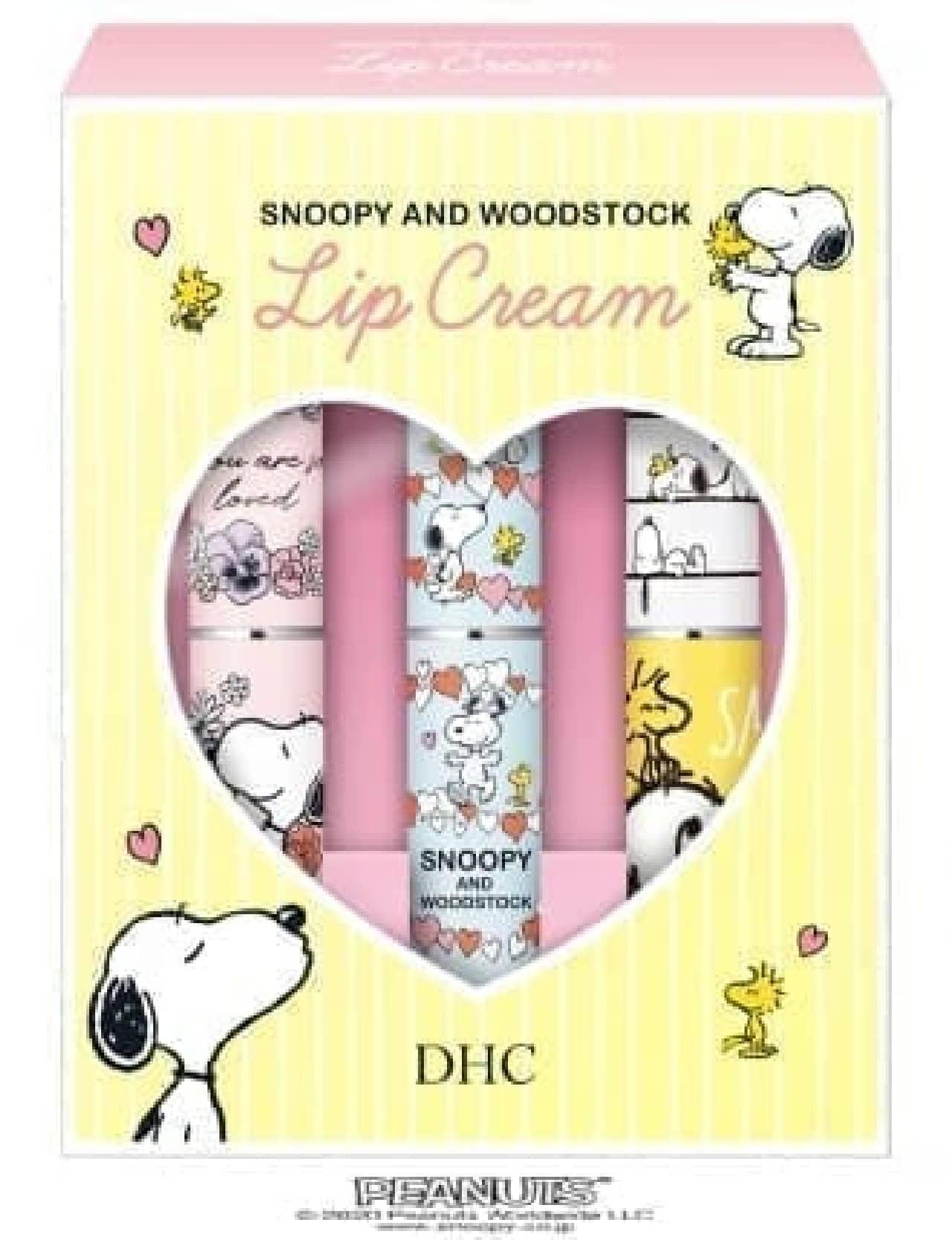 スヌーピーデザインのDHC「薬用リップクリーム」