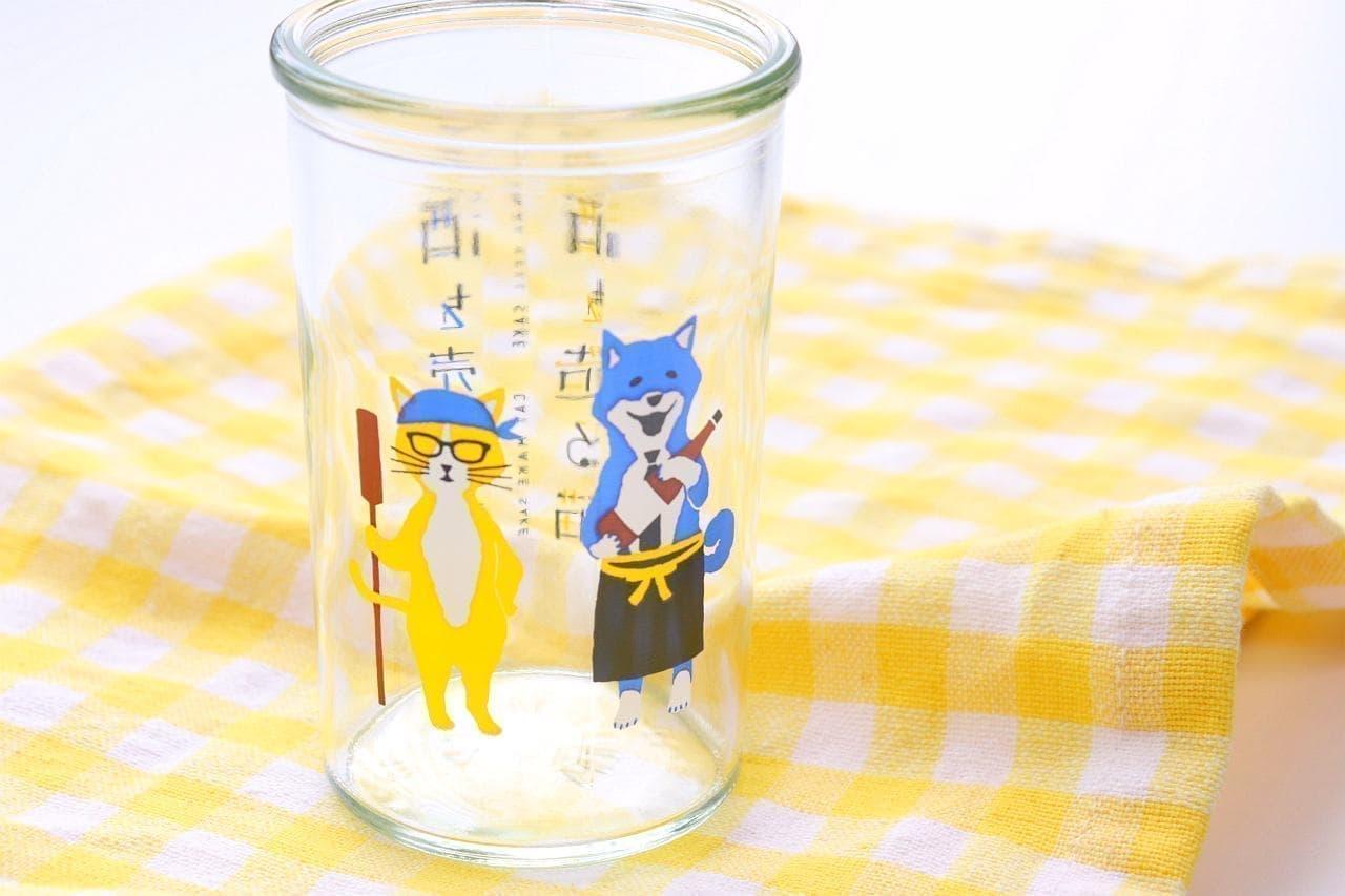 KURAND限定グッズのカップ酒