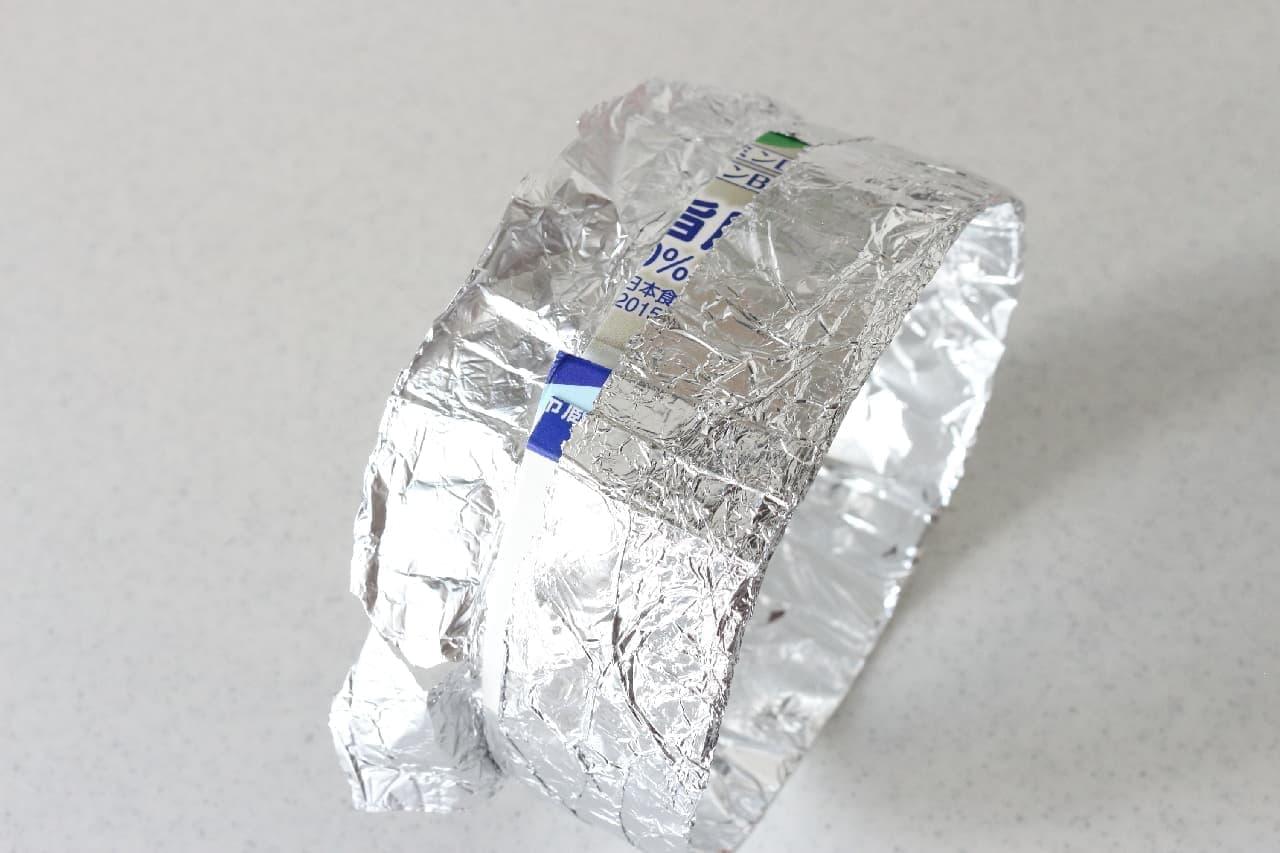 ステップ6牛乳パックとアルミホイルで手作りする厚焼きホットケーキの型