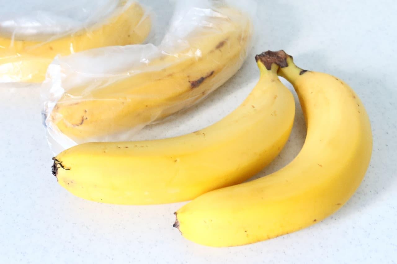 簡単なバナナの保存法