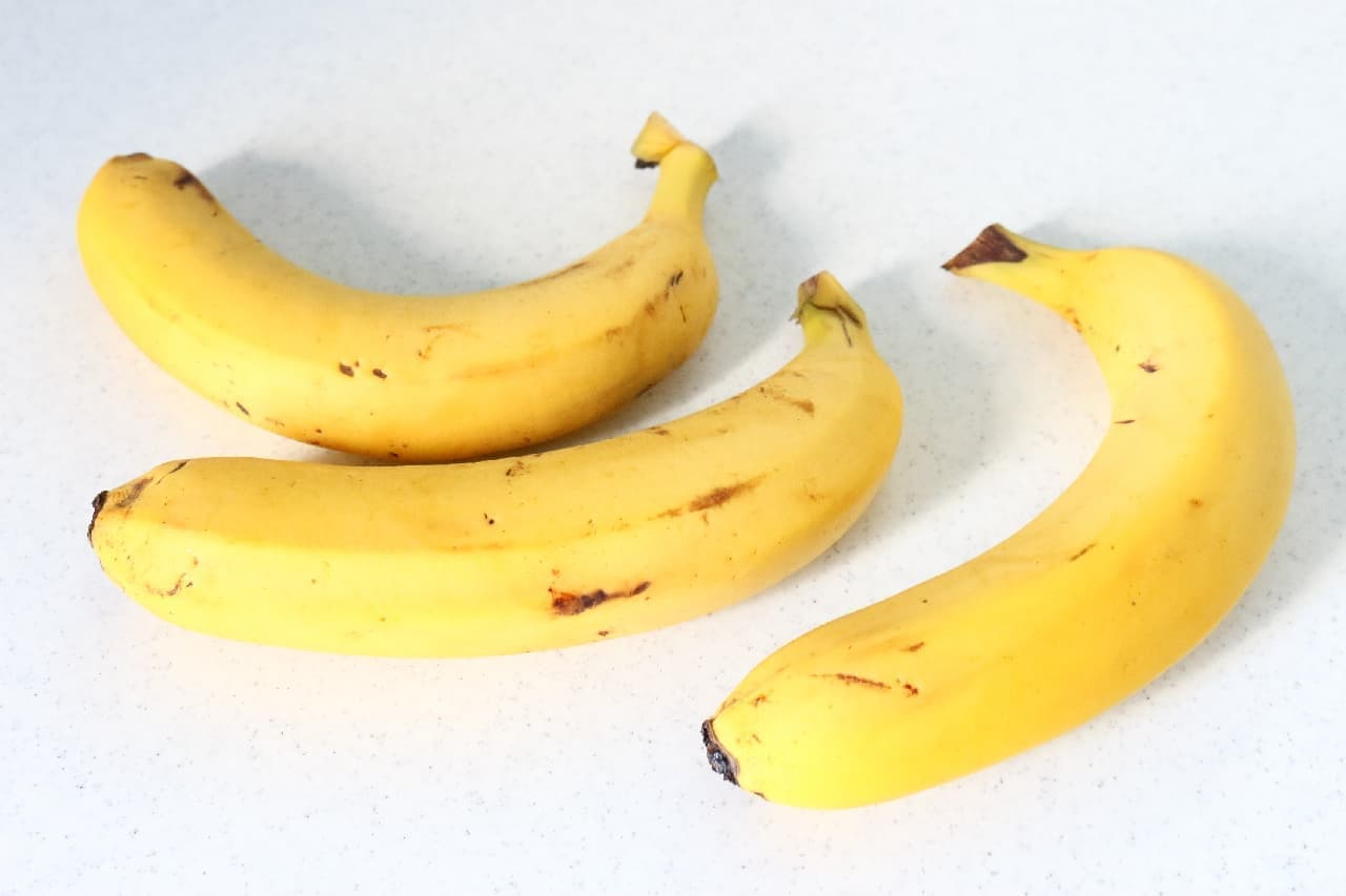 ステップ1バナナの保存法