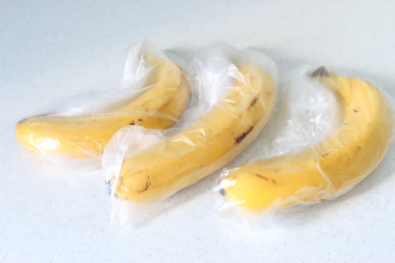 ステップ2バナナの保存法