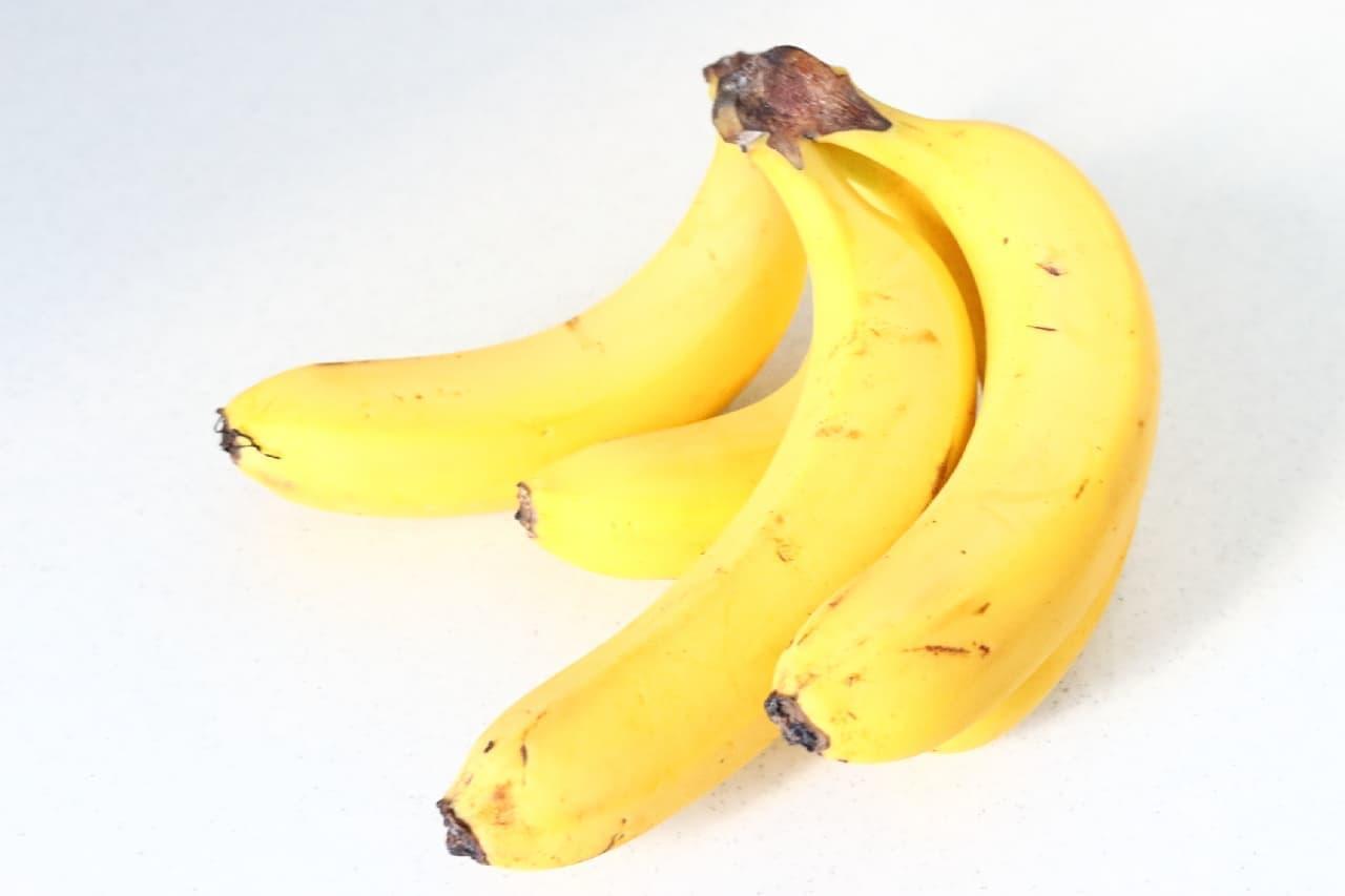 ポリ袋を使ったバナナの保存法