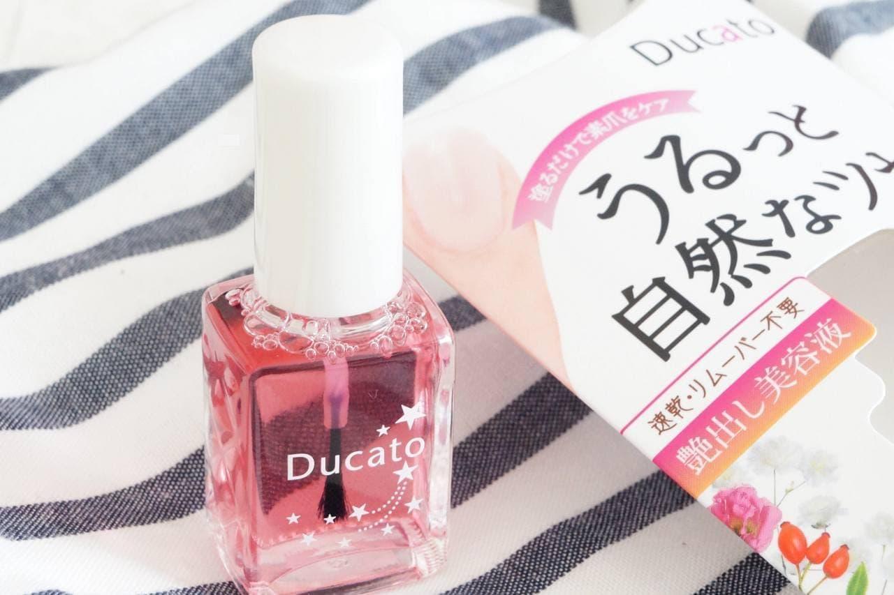 デュカートの爪美容液「グロウケアコート」