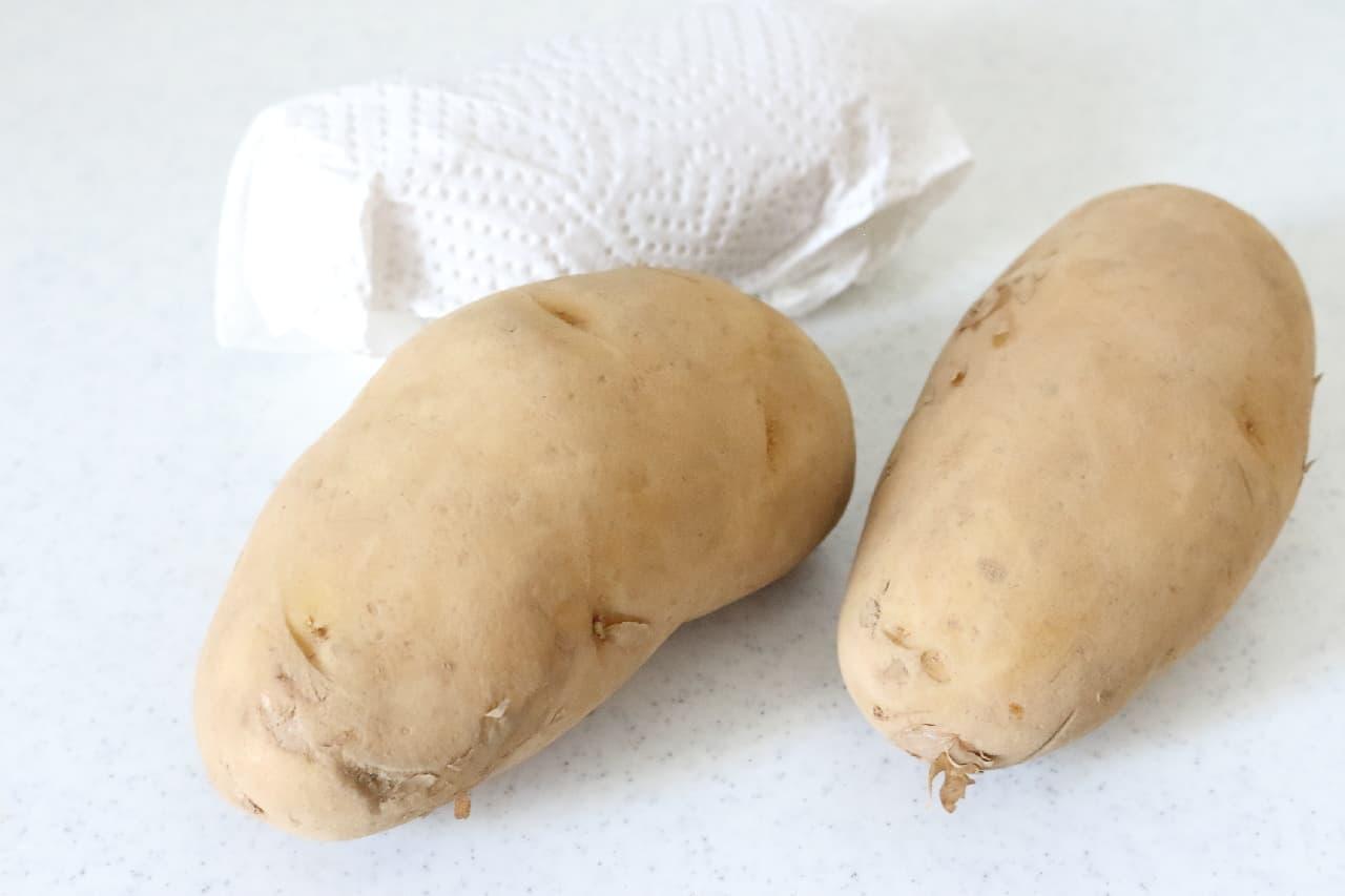 ジャガイモの保存方法 -- 冷暗所または野菜室で、日光に注意
