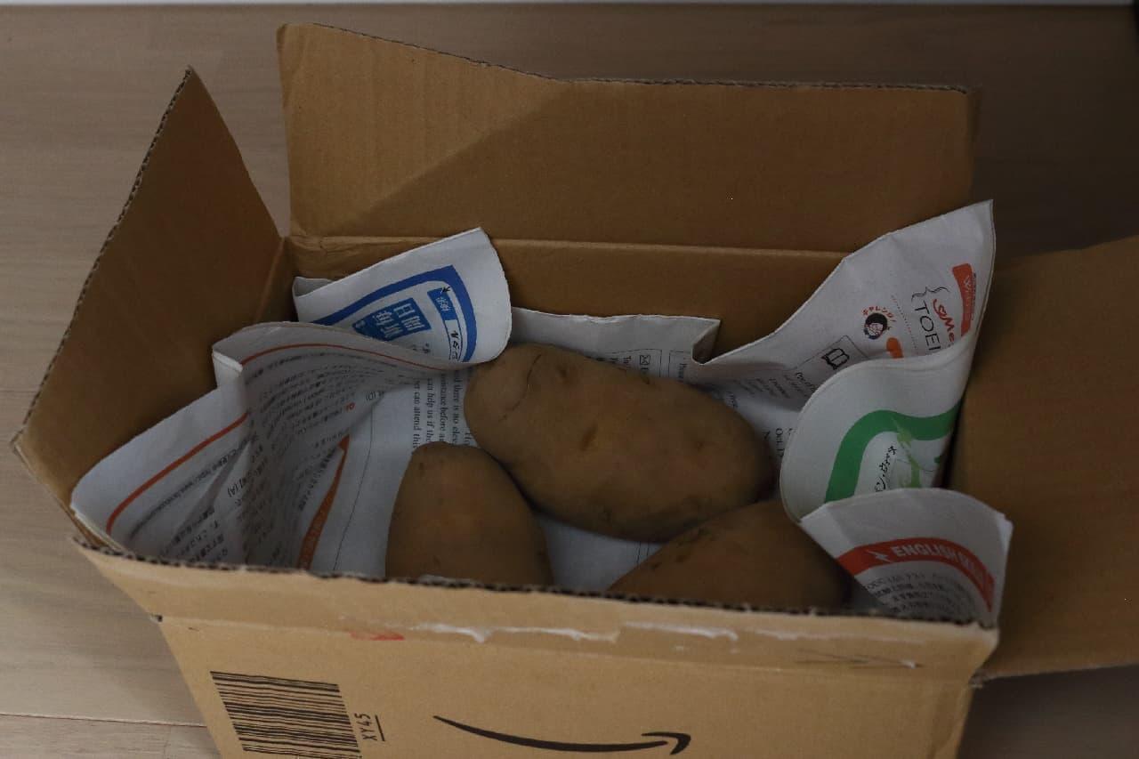 ステップ3ジャガイモの保存方法 -- 冷暗所または野菜室で、日光に注意