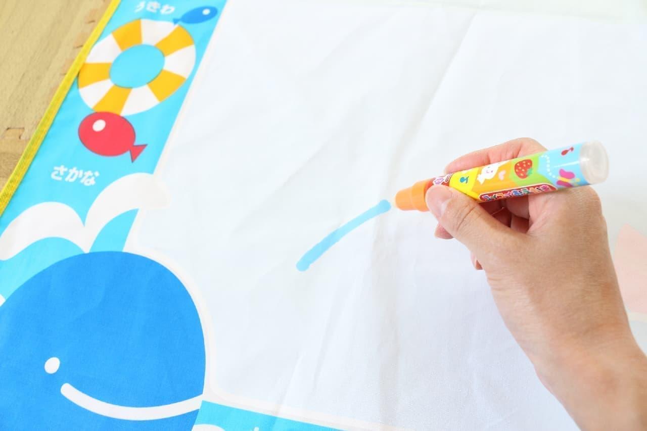 ペン&水で描ける「スイスイおえかき NEWカラフルシート」