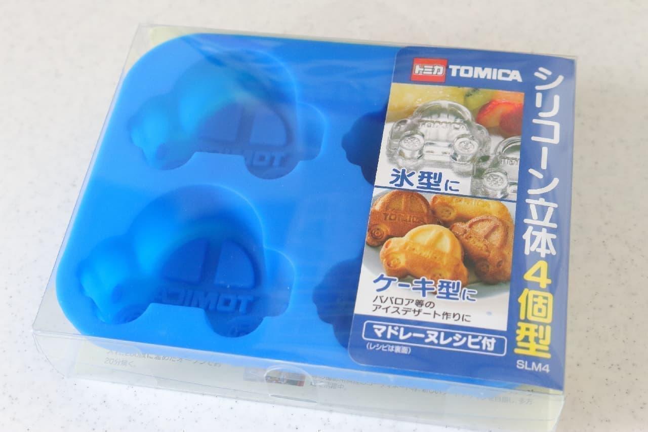 トミカ(TOMICA)のシリコン製ケーキ型