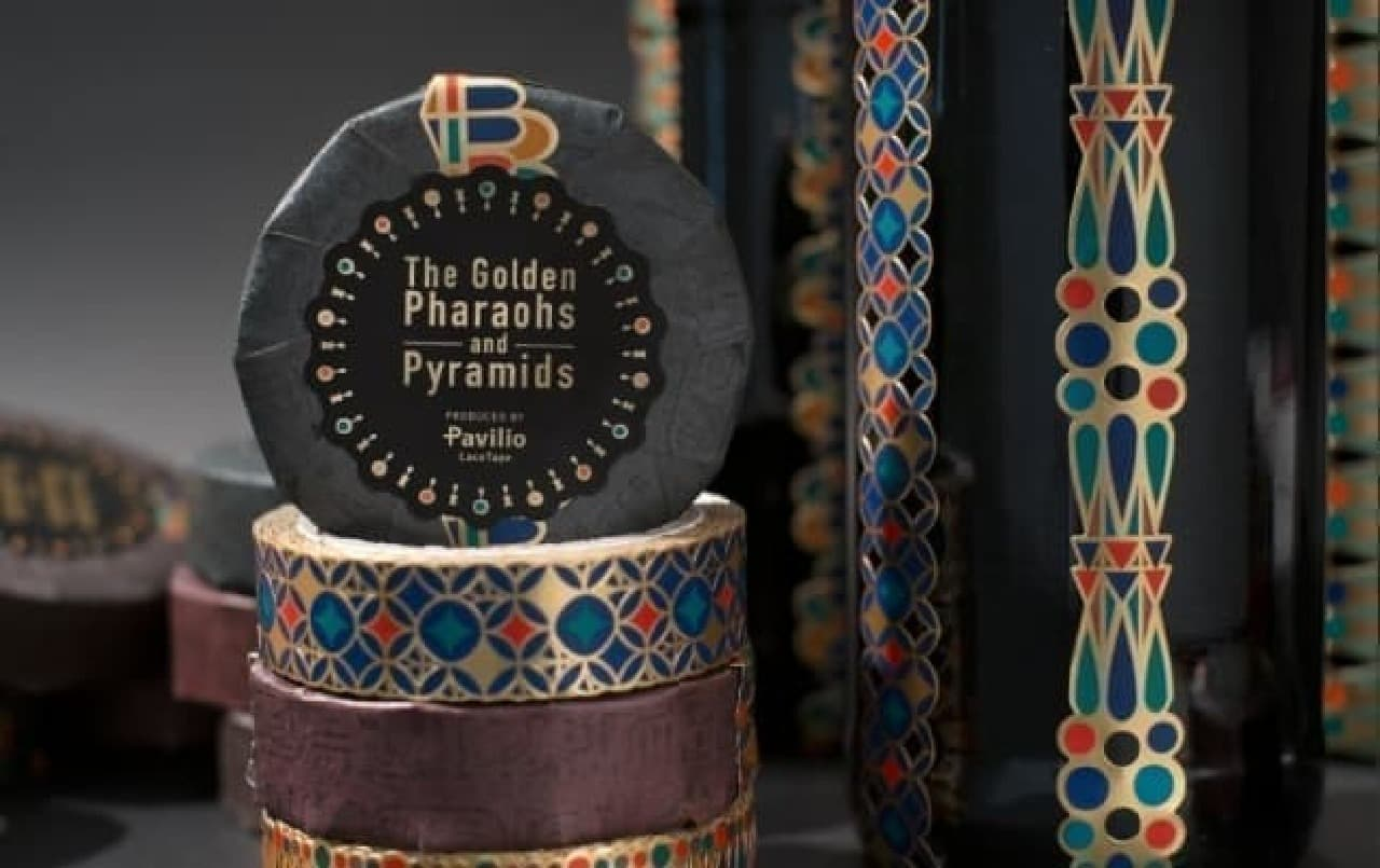 「黄金のファラオと大ピラミッド展」とのコラボマスキングテープ