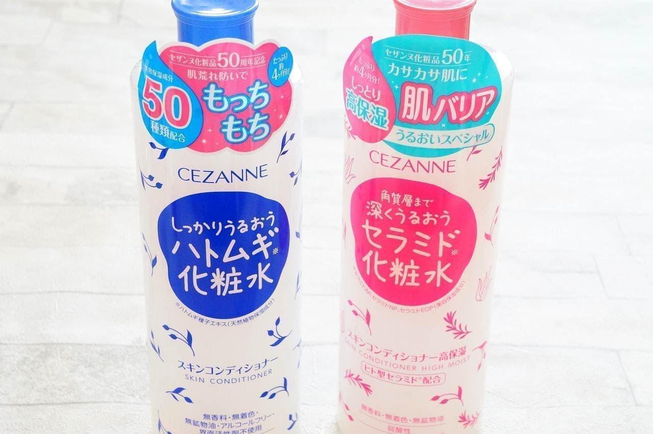 セザンヌ「ハトムギ化粧水」と「セラミド化粧水」