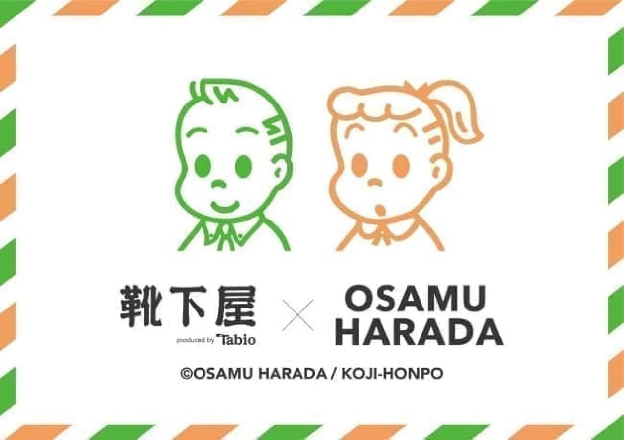 靴下屋と原田治さんの「OSAMU GOODS」コラボソックス