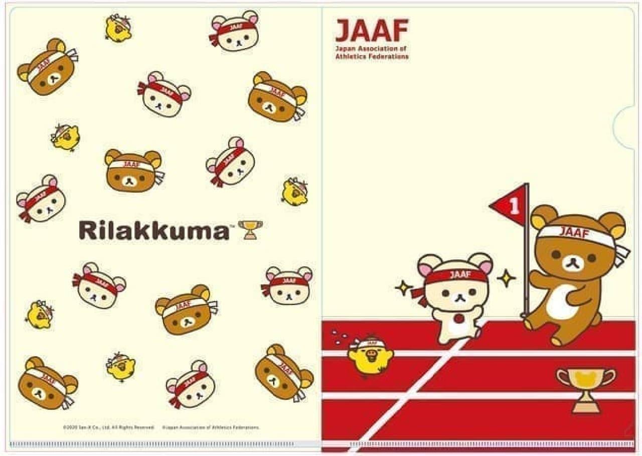 日本陸上競技連盟(JAAF)とリラックマのコラボレーショングッズ
