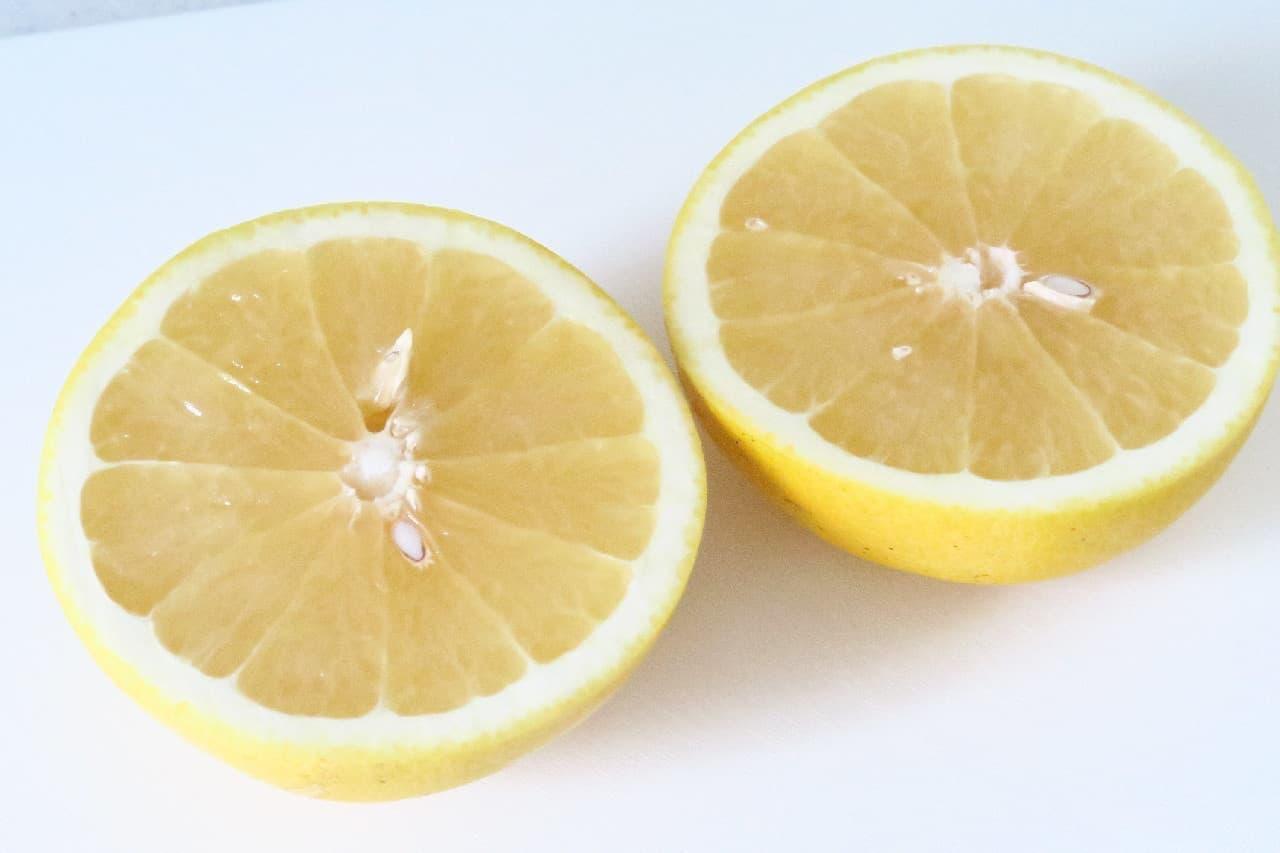 ステップ1グレープフルーツのおしゃれな切り方