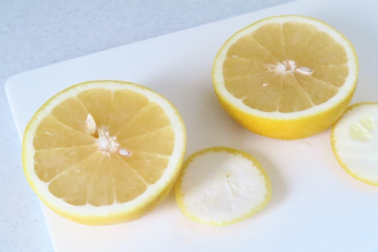 ステップ2グレープフルーツのおしゃれな切り方
