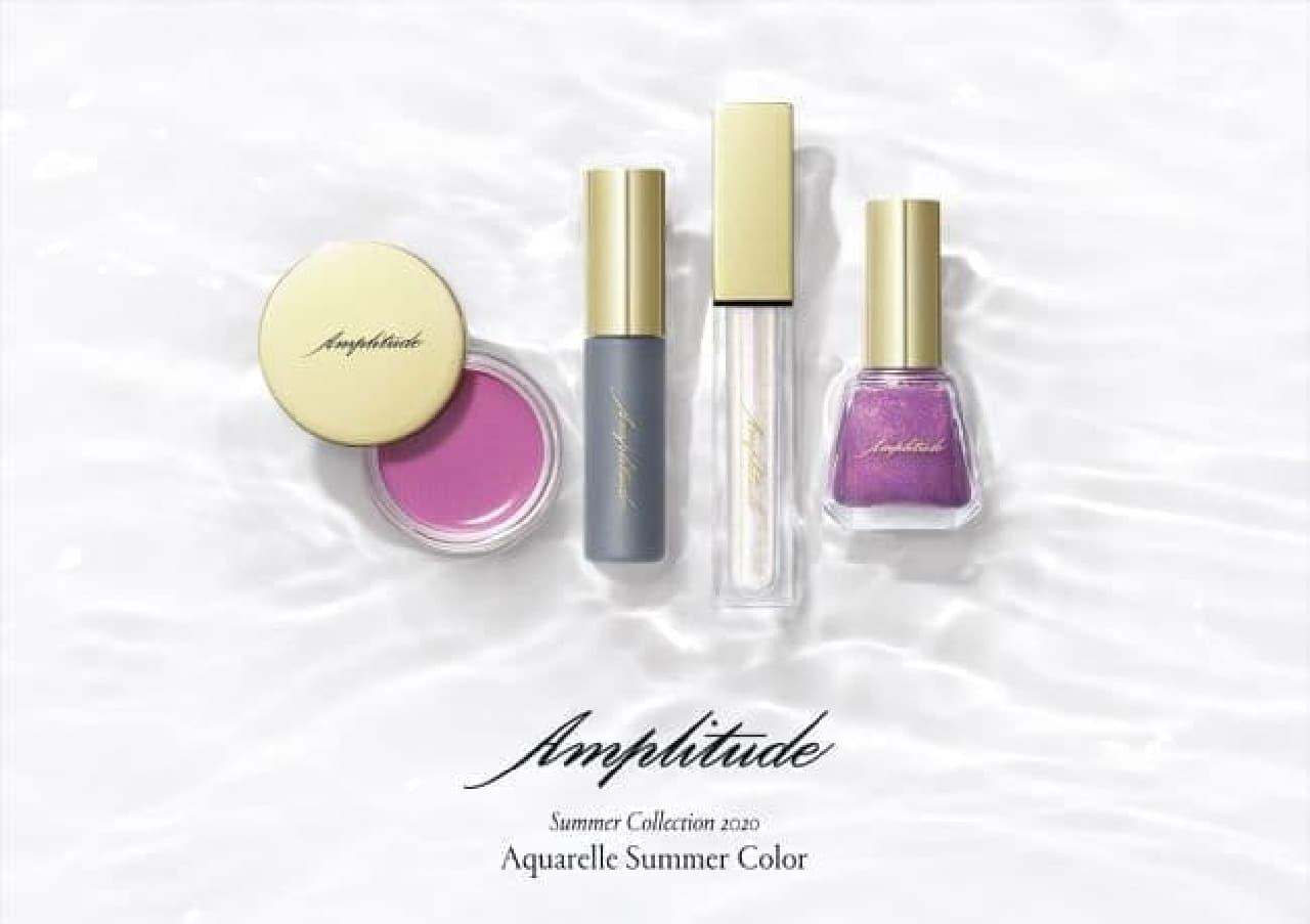 アンプリチュードサマーコレクション「Aquarelle Summer Color」