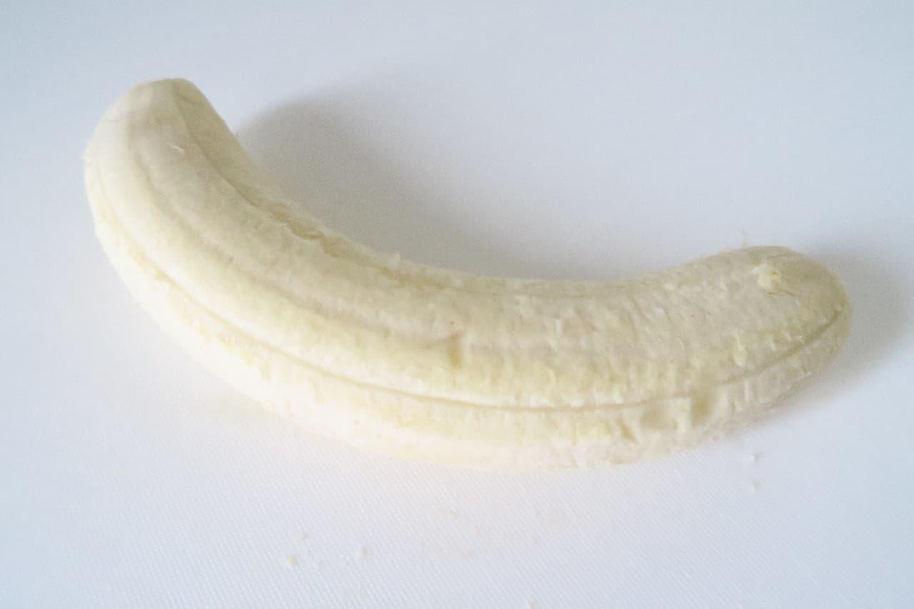 丸ごと1本スライス!ダイソー「らくらくバナナカッター」