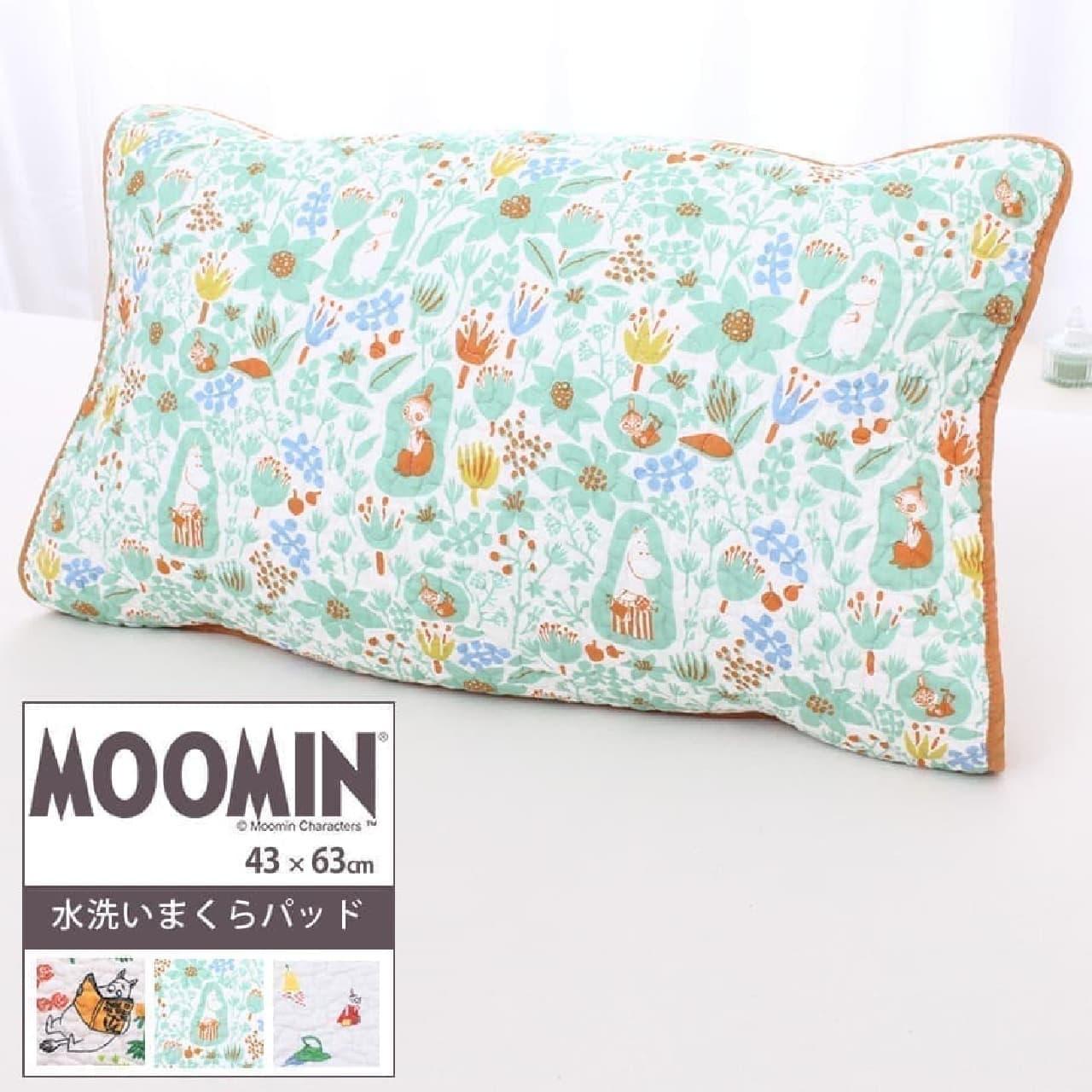 ムーミン ふんわり柔らかい 綿100% 水洗い枕パッド