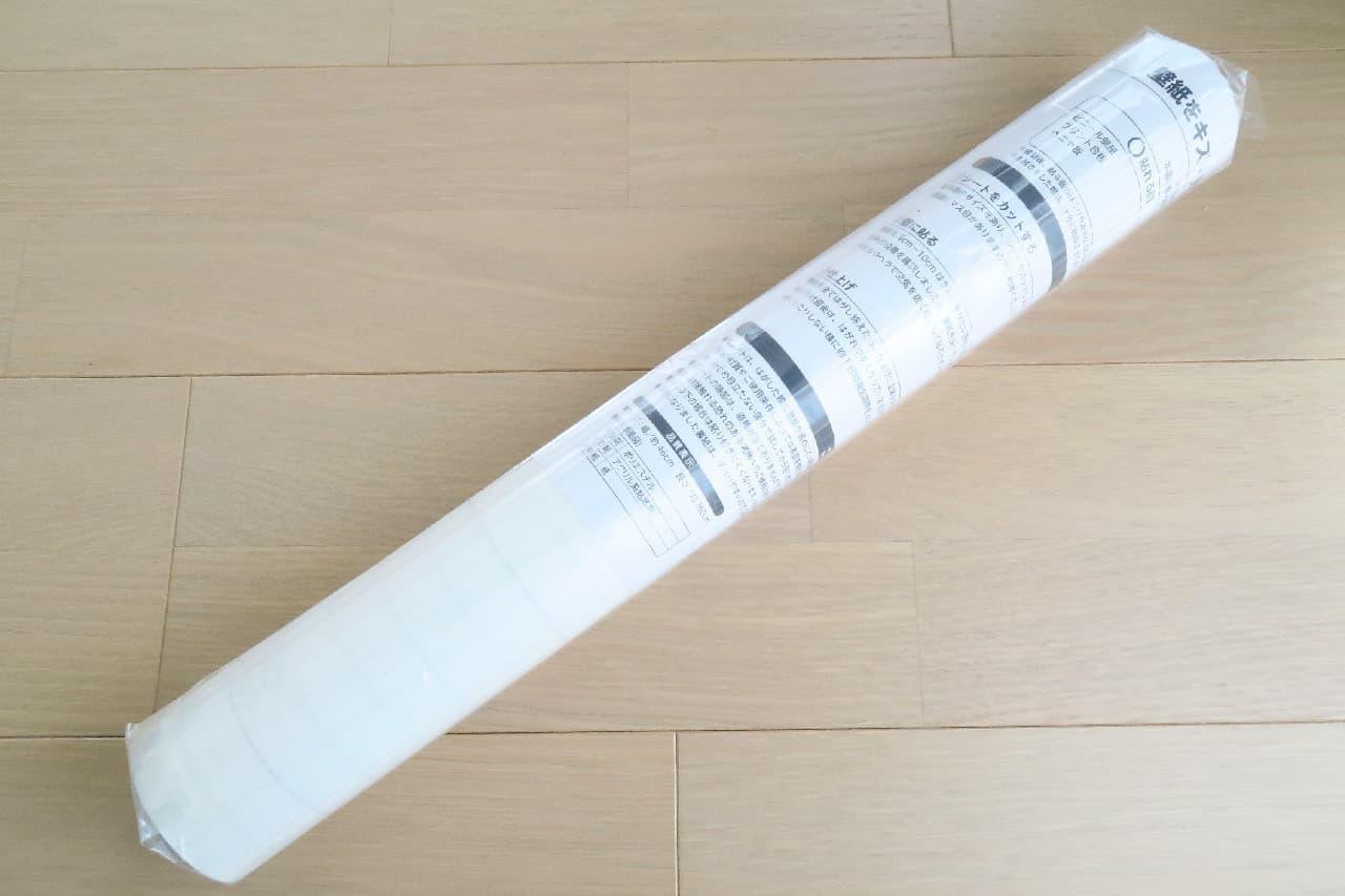 壁紙をキズ・汚れから保護するシート
