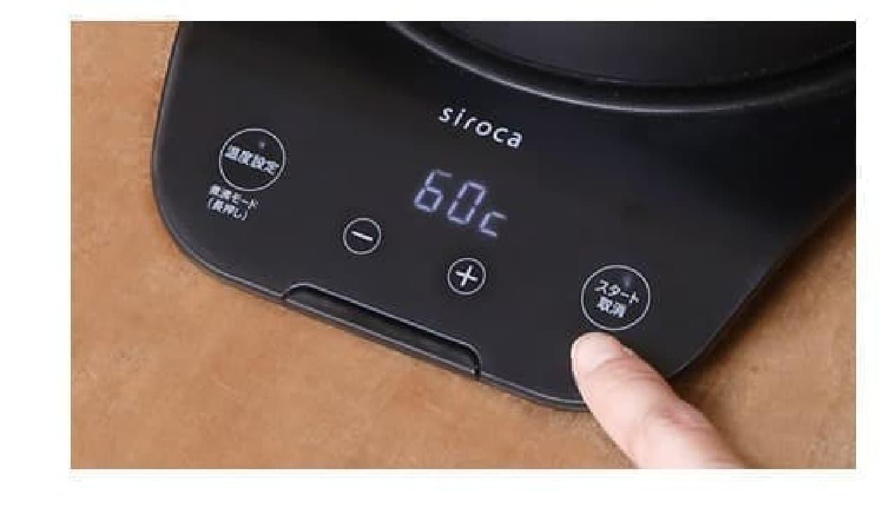 シロカの温度調節電気ケトル