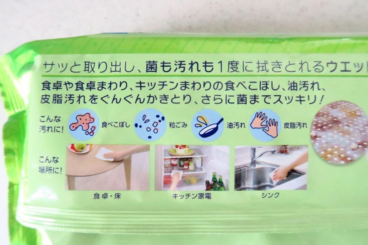 掃除用シート「食卓クイックル ウエットクロス」
