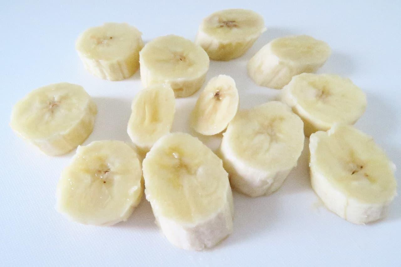 ステップ1バナナの冷凍保存法