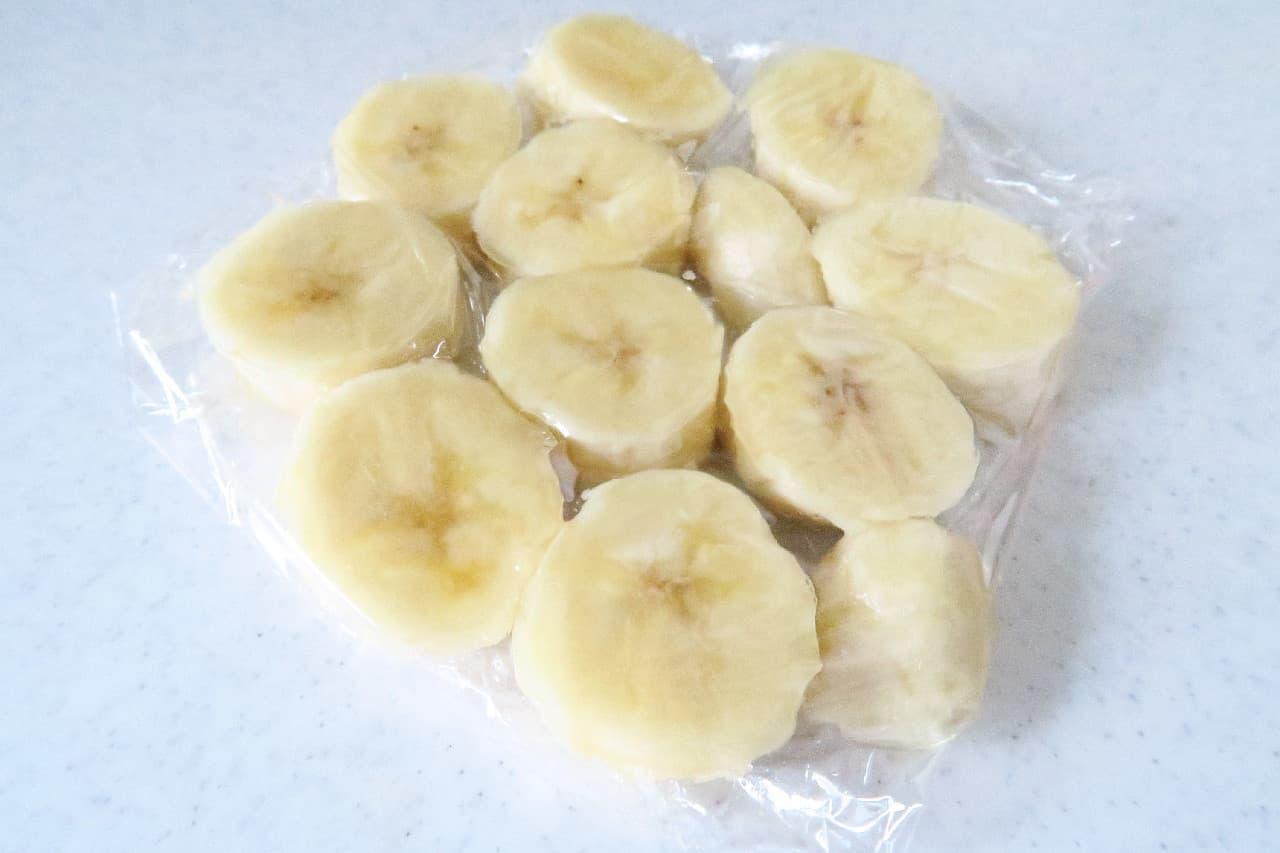 ステップ3バナナの冷凍保存法