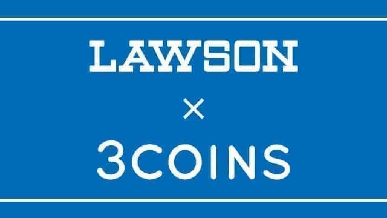 3COINS(スリーコインズ)が「200円OFFクーポン」プレゼントキャンペーン