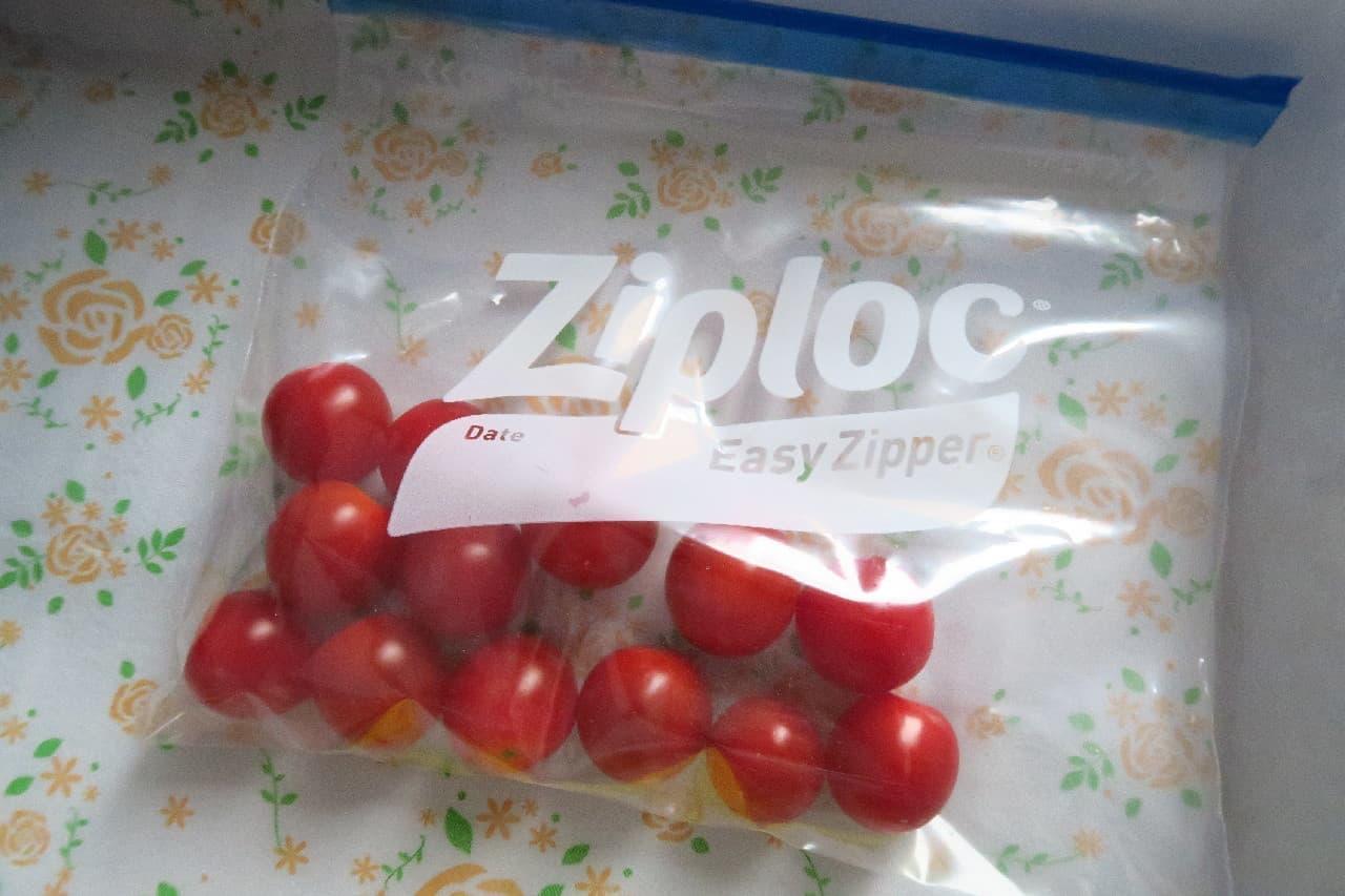 ステップ3ミニトマトの冷凍保存法