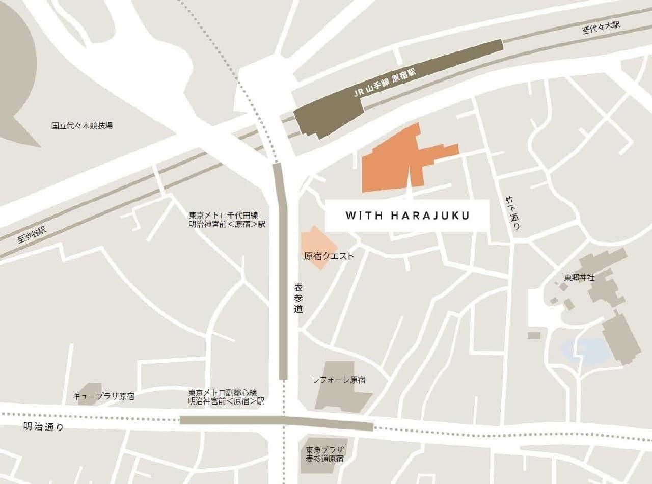 """都市部の暮らしを快適に!6月8日開業の「IKEA原宿」 -- スウェーデンカフェや世界初の""""コンビニ""""も"""